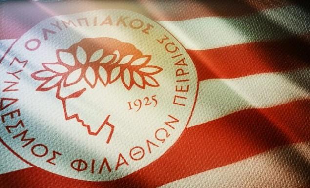 Πάει για πολύ μεγάλη μεταγραφή ο Ολυμπιακός | Pagenews.gr