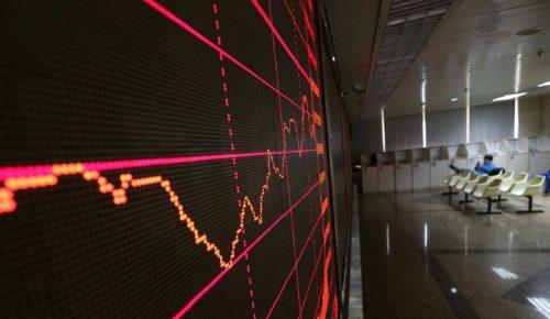 Τράπεζα Πειραιώς: Θετικές για την αγορά ομολόγων οι αποφάσεις στο Eurogroup   Pagenews.gr