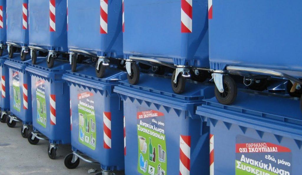 Δήμος Θεσσαλονίκης: Καταγγέλλει την κλοπή ανακυκλώσιμων υλικών από τους κάδους   Pagenews.gr