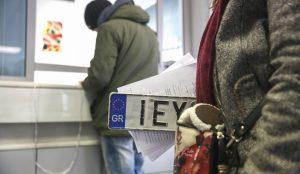 Κατάθεση πινακίδων: Μέχρι πότε πρέπει να γίνει – Αναλυτικά τα δικαιολογητικά | Pagenews.gr