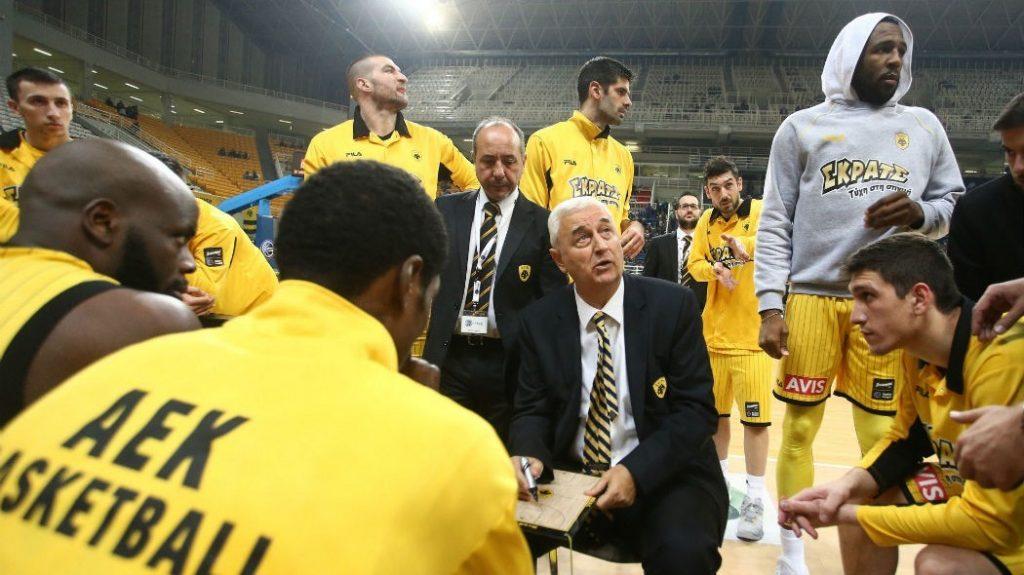 Το μήνυμα της ΚΑΕ ΑΕΚ προς τους οπαδούς της ομάδας | Pagenews.gr