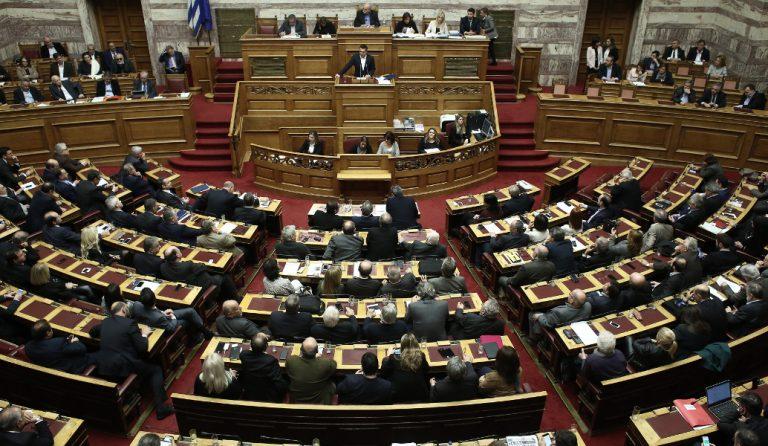 Συνταγματική Αναθεώρηση: Συγκροτείται σε Σώμα η Επιτροπή στις 15 Νοεμβρίου – Ποιους όρισαν τα κόμματα να είναι μέλη της | Pagenews.gr