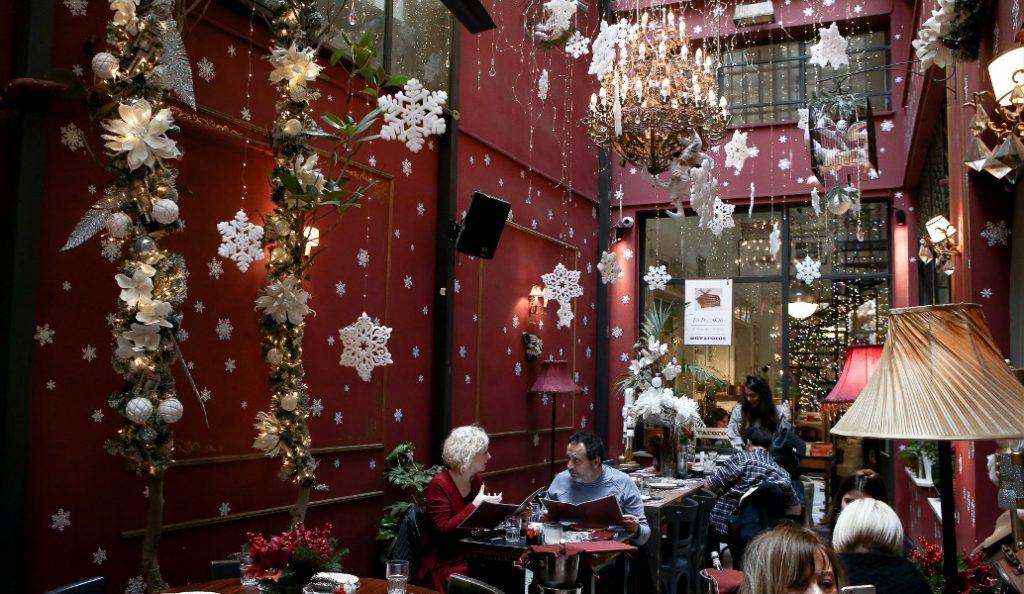 ΓΣΕΕ: Ο τρόπος αμοιβής των Χριστουγέννων και της Πρωτοχρονιάς   Pagenews.gr