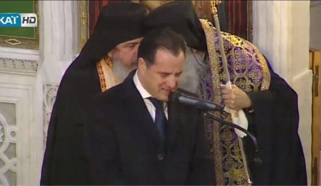 Άδωνις Γεωργιάδης: «Λύγισε» στην κηδεία του Βασίλη Μπεσκένη (vid) | Pagenews.gr