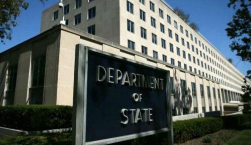 Στέιτ Ντιπάρτμεντ: «Δεν γνωρίζουμε τι συνέβη στον αγνοούμενο Σαουδάραβα δημοσιογράφο» | Pagenews.gr