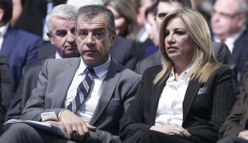 Οριστικό «διαζύγιο» αποφάσισε το Ποτάμι από το Κίνημα Αλλαγής   Pagenews.gr