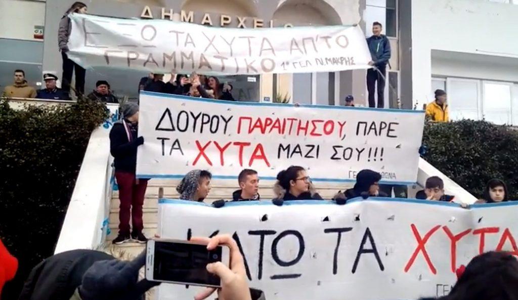 Νέα Μάκρη: Μαθητές πέταξαν αυγά στο δημαρχείο – Διαμαρτυρία κατά του ΧΥΤΑ (vid) | Pagenews.gr