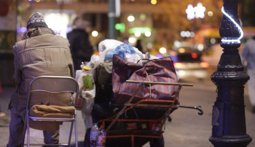 Εθελοντική δράση στην Αθήνα: Χριστουγεννιάτικο δείπνο αγάπης για τους άστεγους | Pagenews.gr