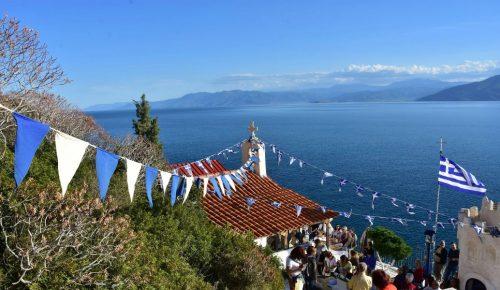 Κοινωνικό μέρισμα: Τα κριτήρια χορήγησης για τους νησιώτες   Pagenews.gr