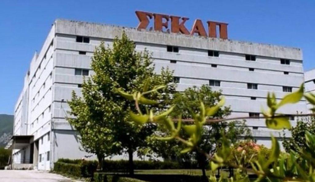 ΣΕΚΑΠ: Κέρδισε τα ασφαλιστικά μέτρα | Pagenews.gr