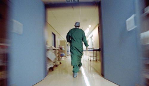 Ξεκινάει η Μονάδα Ιατρικής Ακριβείας της Κρήτης   Pagenews.gr
