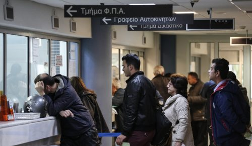Τα νέα φορολογικά μέτρα: Ανατροπές σε αντικειμενικές αξίες, ΕΝΦΙΑ και ΦΠΑ | Pagenews.gr