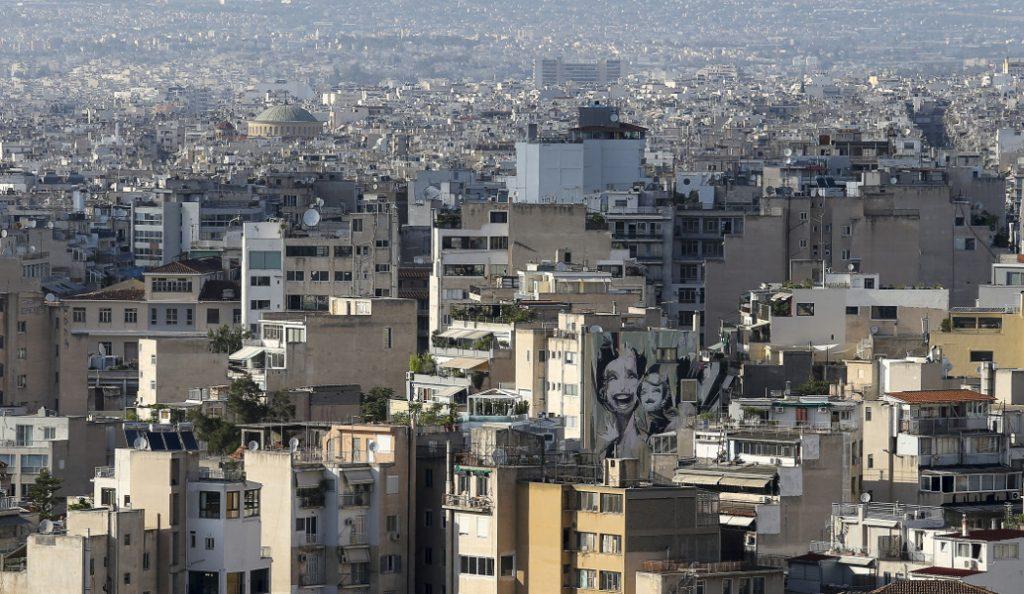 Σημάδια ανάκαμψης στην ελληνική κτηματαγορά | Pagenews.gr