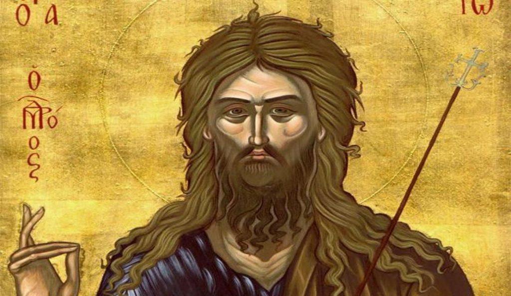 Xρόνια Πολλά Γιάννη: Ποιος ήταν ο Άγιος που γιορτάζει σήμερα | Pagenews.gr