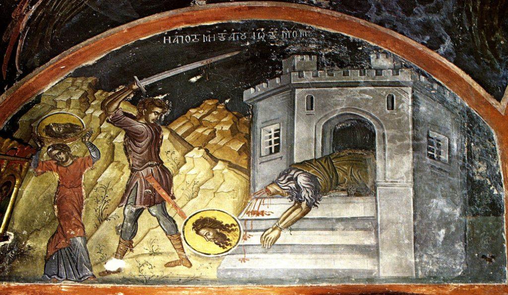 Άγιος Ιωάννης: Πρόδρομος και Βαπτιστής | Pagenews.gr