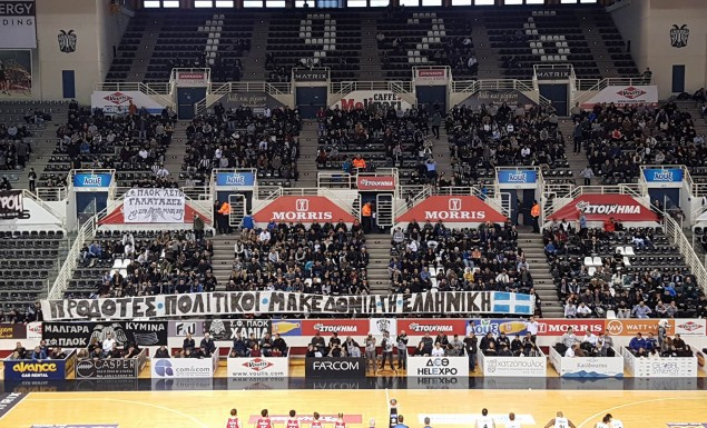 Αυτό είναι το πανό που σηκώθηκε στο Παλατάκι   Pagenews.gr