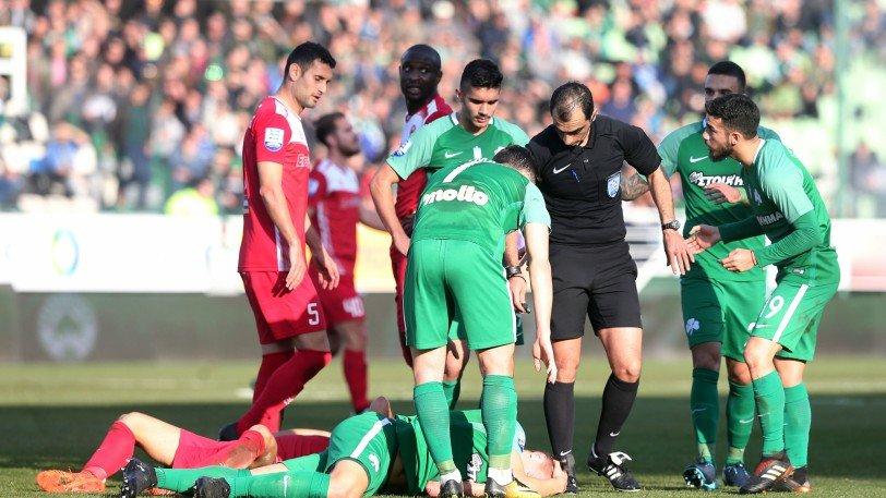 Έτσι τραυματίστηκε ο Λουντ (pics)   Pagenews.gr