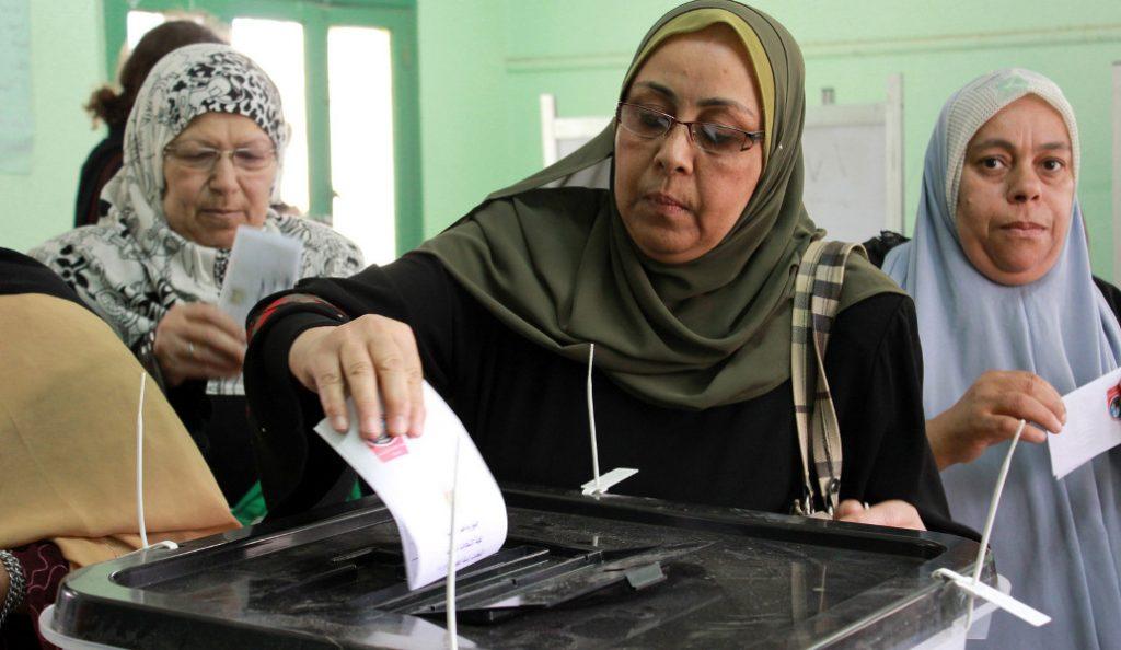 Αίγυπτος: Προεδρικές εκλογές στις 26 – 28 Μαρτίου | Pagenews.gr