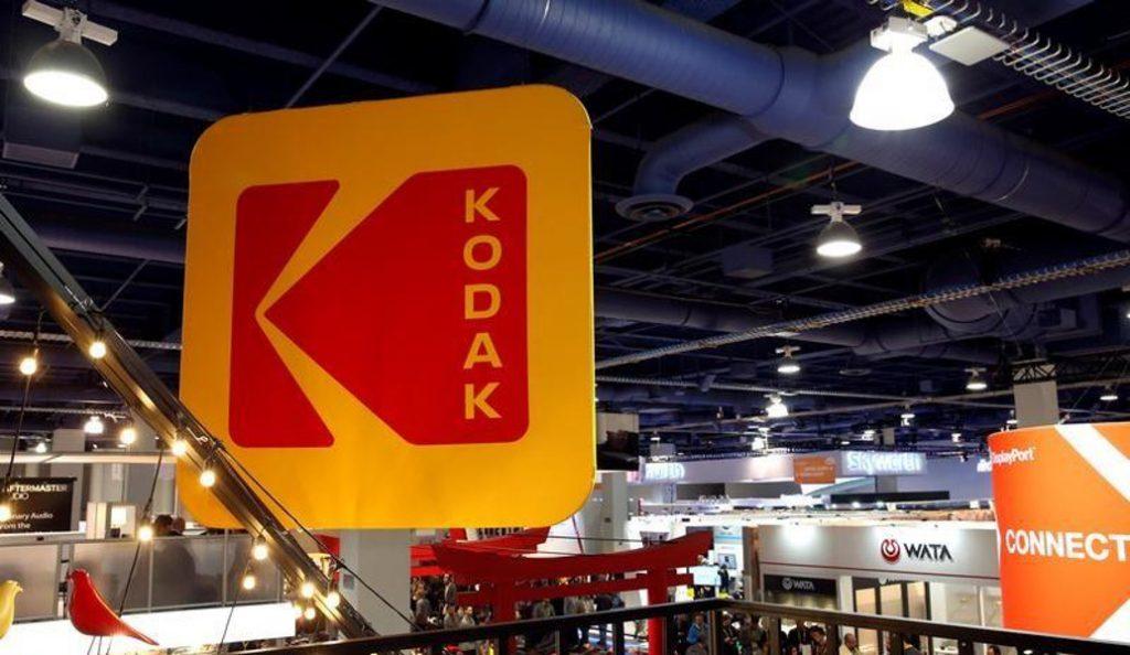 Kodakcoin: Το νέο ψηφιακό νόμισμα μετά το bitcoin | Pagenews.gr