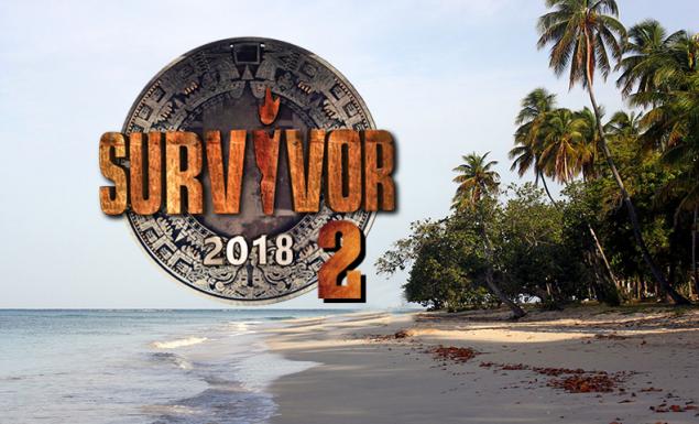 Ανατροπή: Αφήνουν τελικά εκτός Survivor αυτή που θέλουν όλοι οι άνδρες   Pagenews.gr