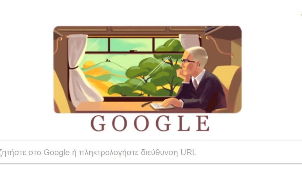 Doodle της Google: Αφιερωμένο στον Άλαν Πάτον, τον άνθρωπο που «σύστησε» τη Νότια Αφρική στον κόσμο   Pagenews.gr