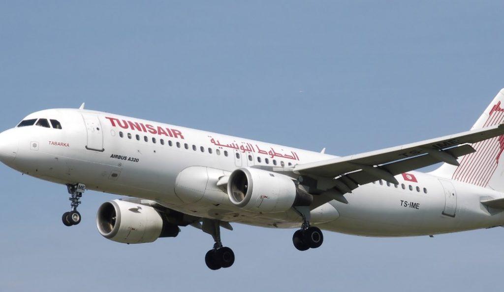 Tunisair: Η στιγμή που οι επιβάτες μένουν νηστικοί (pics) | Pagenews.gr