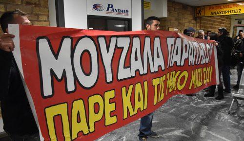 Ένταση στη Χίο: Ο Γιάννης Μουζάλας αποδοκιμάστηκε – Τον φυγάδευσε η ΕΛΑΣ (vid) | Pagenews.gr