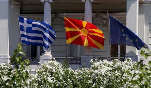 Σκοπιανό: Πολιτική κρίση στην Αθήνα και η παγίδα του εθνικισμού | Pagenews.gr