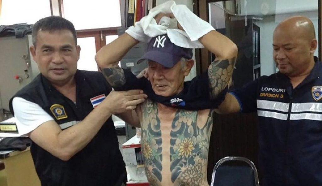 Ιαπωνία: Μαφιόζος συνελήφθη μετά από 14 χρόνια αφού «προδόθηκε» απ' το τατουάζ του | Pagenews.gr