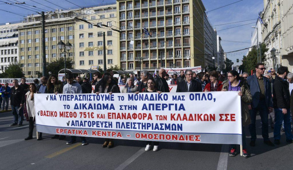 ΠΑΜΕ: Σε εξέλιξη πορεία στο κέντρο της Αθήνας κατά του πολυνομοσχεδίου | Pagenews.gr