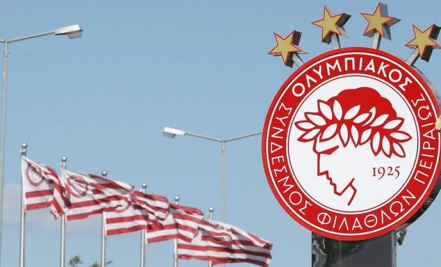 Πολύ δύσκολη κλήρωση για τον Ολυμπιακό | Pagenews.gr