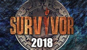 Survivor: Η μεγάλη αλλαγή στο ριάλιτι λόγω εκλογών | Pagenews.gr