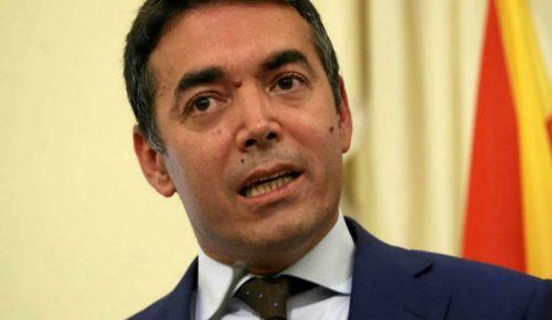 Ντιμιτρόφ: Να ανοίξει η πόρτα της η Ε.Ε. | Pagenews.gr