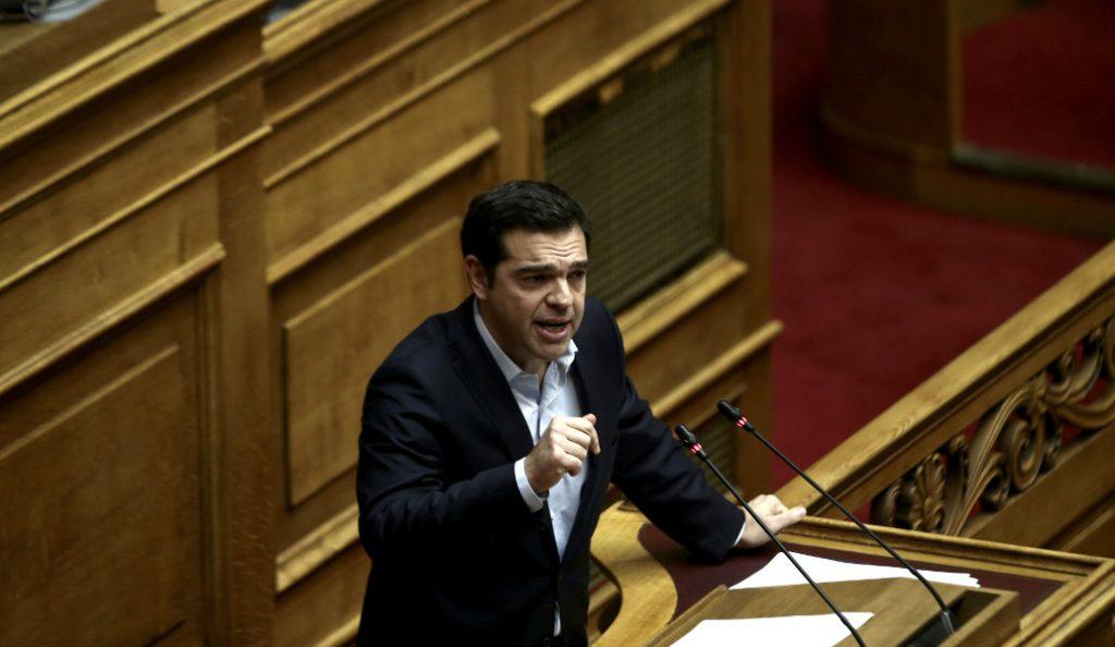 Αλέξης Τσίπρας: Aδιαπραγμάτευτα τα κυριαρχικά μας δικαιώματα στο Αιγαίο | Pagenews.gr