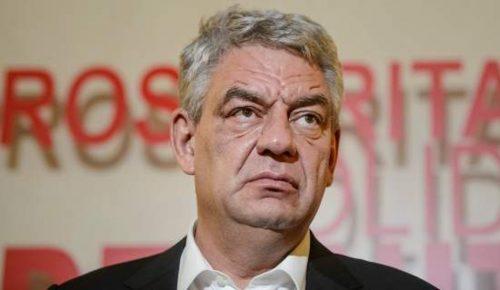 Ρουμανία: Παραιτήθηκε ο πρωθυπουργός | Pagenews.gr