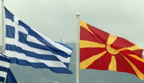 Σκοπιανό: Ιστορική στιγμή για τα Βαλκάνια η συμφωνία, σύμφωνα με τη FAZ | Pagenews.gr