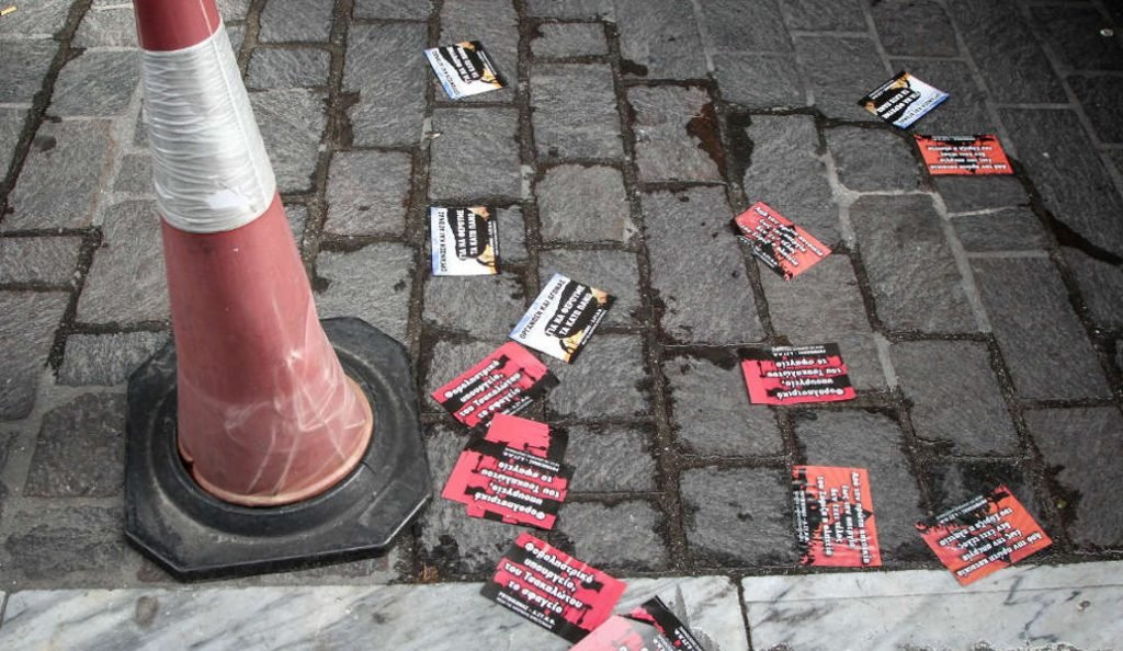 Ρουβίκωνας για το συλλαλητήριο: Είμαστε έτοιμοι να πολεμήσουμε | Pagenews.gr