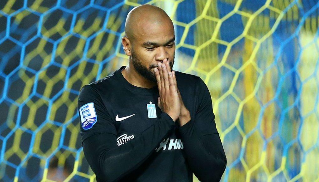 Έφυγε για Βραζιλία ο Μολέντο | Pagenews.gr