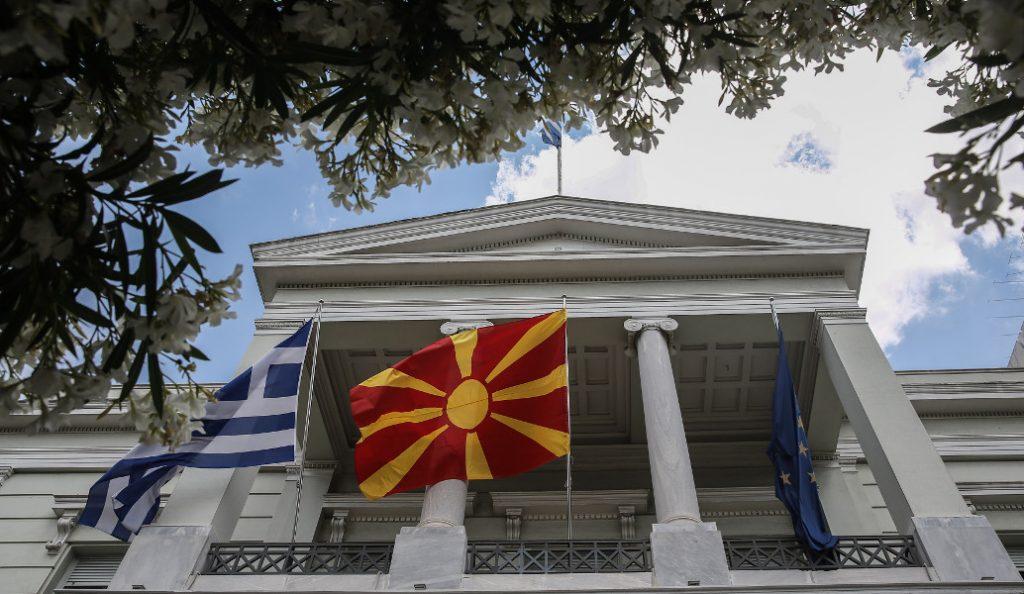 Υπουργείο Εξωτερικών για το Σκοπιανό: Παραγωγικές οι συνομιλίες Ελλάδας – ΠΓΔΜ | Pagenews.gr