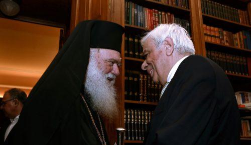 Σκοπιανό: Ολοκληρώθηκε η συνάντηση Παυλόπουλου – Ιερώνυμου | Pagenews.gr