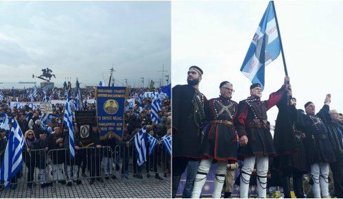 Θεσσαλονίκη: Συλλαλητήριο για το «Μακεδονικό» (pics & vid) | Pagenews.gr