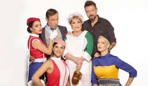 «Πετάει – πετάει»: Τέλος η παράσταση μετά το επεισόδιο Παυλίδου-Παπαγιάννη   Pagenews.gr