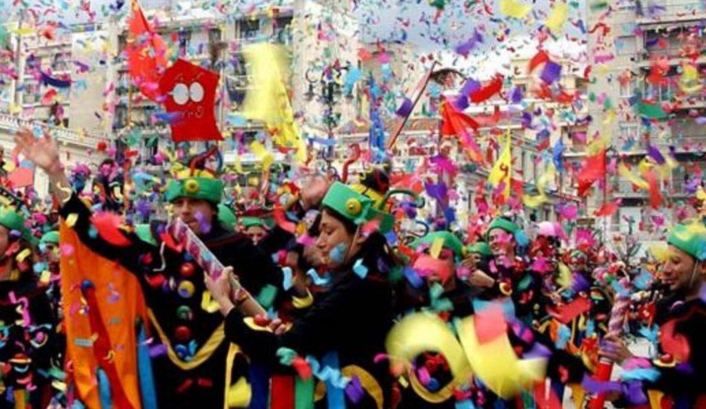 Δήμος Νίκαιας – Αγίου Ιωάννη Ρέντη: Ανοίγει η «αυλαία» του καρναβαλιού | Pagenews.gr