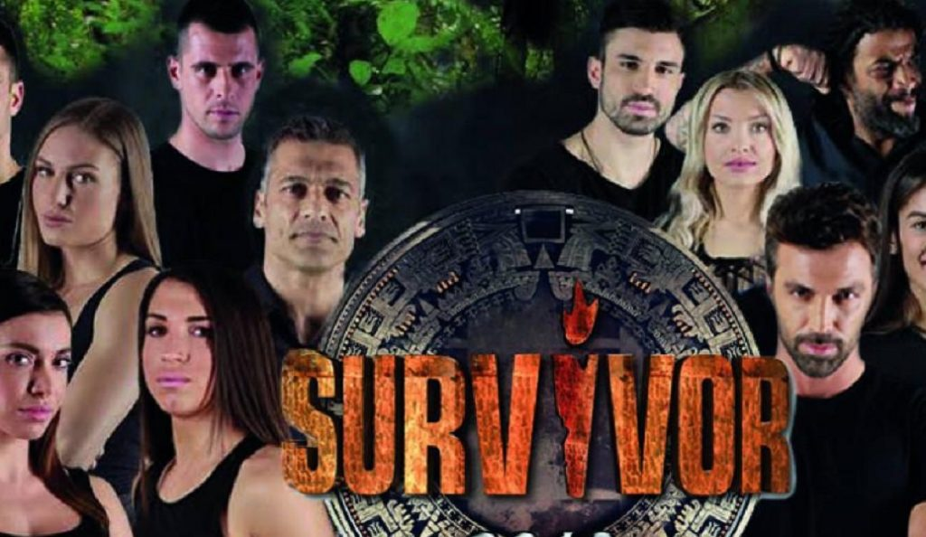 Survivor 2018: Απίστευτα νούμερα τηλεθέασης στην πρεμιέρα | Pagenews.gr