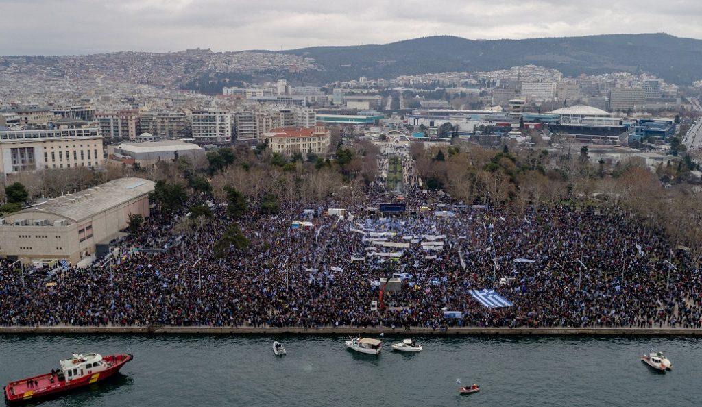 Στις 4 Φεβρουαρίου το συλλαλητήριο στην Αθήνα για τη Μακεδονία   Pagenews.gr