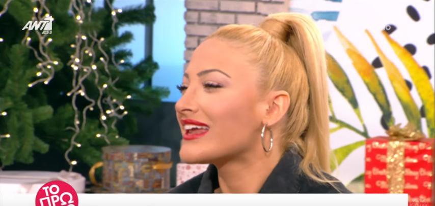 H Ιωάννα Τούνη πρωταγωνιστεί σε «καυτό» video clip | Pagenews.gr