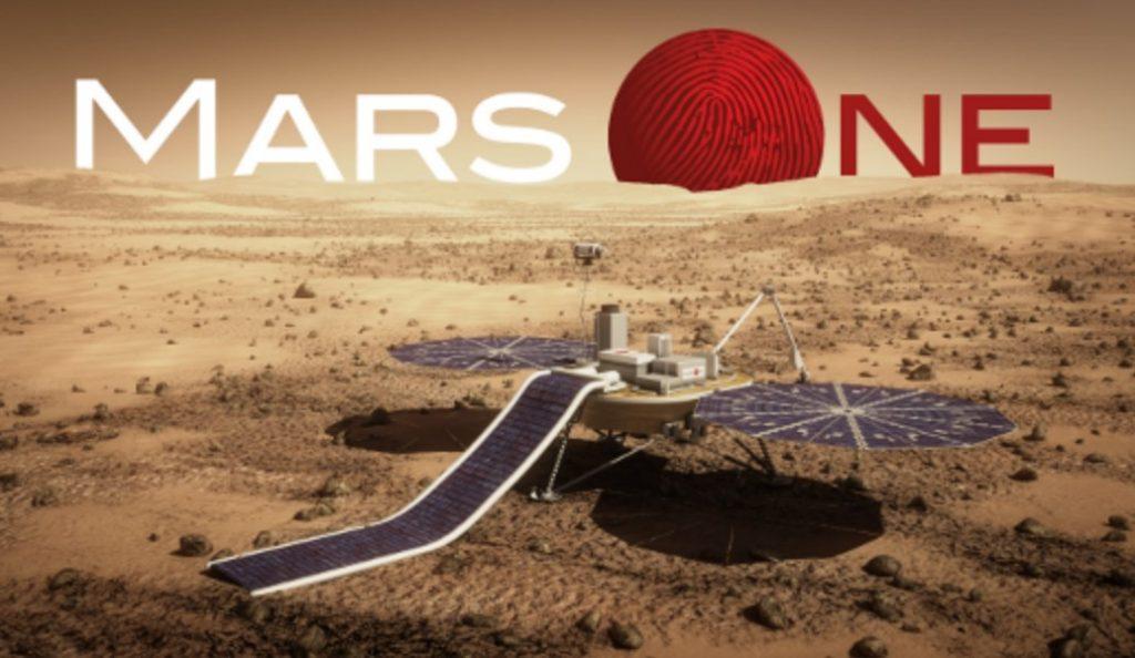 Mars One: Το 2031 ξεκινά το πρόγραμμα εποικισμού στον πλανήτη Άρη | Pagenews.gr
