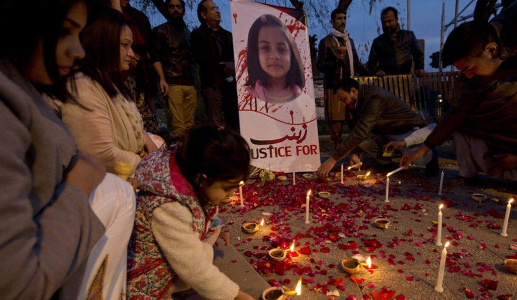 Πακιστάν: 24χρονος βίασε και σκότωσε 7χρονη | Pagenews.gr