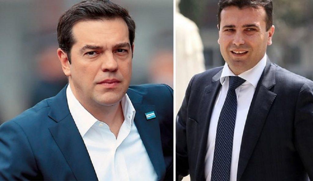 Σκοπιανό: Σήμερα η κρίσιμη συνάντηση Τσίπρα – Ζάεφ στο Ντάβος | Pagenews.gr