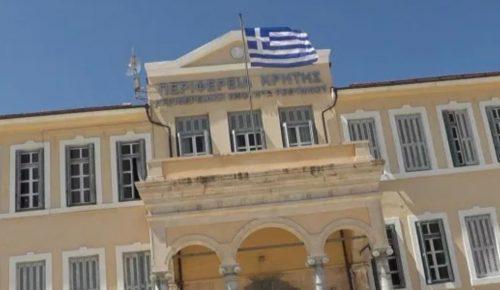 Περιφέρεια Κρήτης: Να χρηματοδοτηθούν οι προτάσεις βιολογικής καλλιέργειας | Pagenews.gr